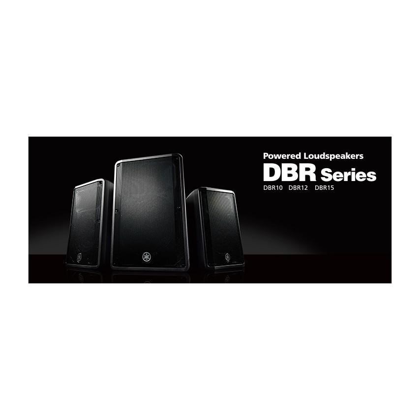 Активная акустика Yamaha DBR 15