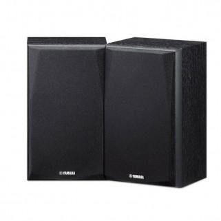 Yamaha Kino SYSTEM 485 (RX-V485 + NS-8390 + NS-P51) Black