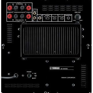 Yamaha NS-SW200