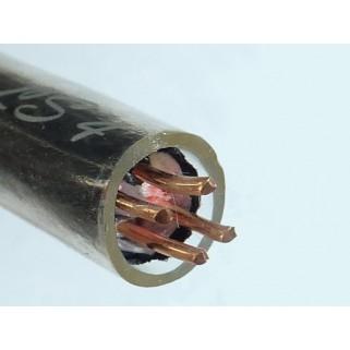 Акустический кабель Silent Wire LS 4 Speaker Cable