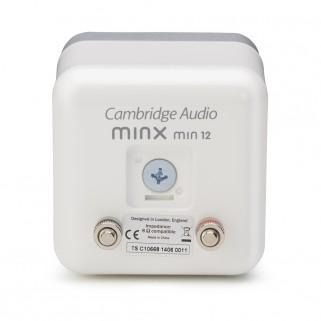 Полочная акустика Cambridge Audio Minx Min 12 White
